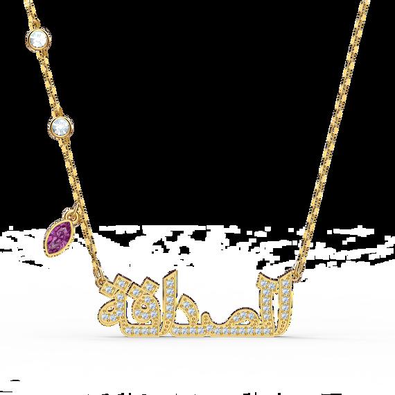 Swarovski Symbolic Friend Necklace, Red, Gold-tone plated