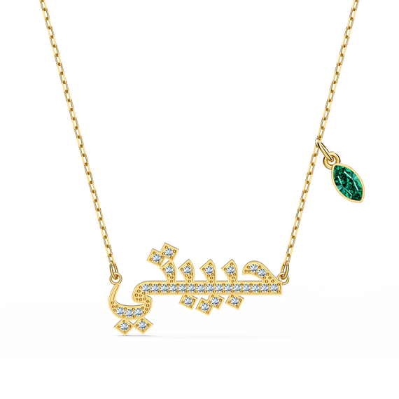 Swarovski Symbolic Love Necklace, Green, Gold-tone plated